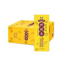 康师傅茶参厅柠檬茶250ml*24盒柠檬味红茶 正宗港式风味 新品上市饮品饮料整箱装 *2件