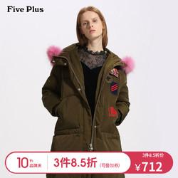 Five Plus 2JM4333040 女装连帽羽绒服