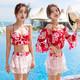 佑游泳衣三件套分体泳装女保守小胸显瘦遮肚性感比基尼温泉款可爱日系 19469 红色 L 49元