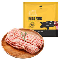 PLUS会员:风味坐标 黑猪瘦肉馅  400g