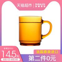法国DURALEX进口钢化玻璃杯260ml琥珀色咖啡杯牛奶杯泡茶杯热饮 *2件