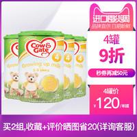 Cow&Gate 牛栏 婴幼儿奶粉 4段 800g*4罐
