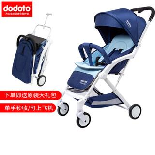 dodoto婴儿推车可躺可坐宝宝儿童手推车超轻便携避震可上飞机一键收车可折叠0-3岁爆款宝石蓝