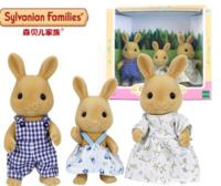 日本森贝儿家族动物过家家公仔玩偶女孩羊兔家族儿童玩具森贝尔 *2件