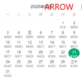 2020年暑假、节假日!全国多地-泰国曼谷/清迈/普吉岛机票