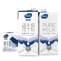 Valio 蔚优 全脂纯牛奶 1L*12盒 *2件 +凑单品