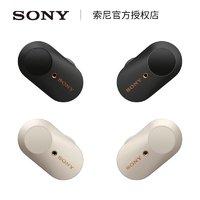 Sony/索尼 WF-1000XM3真无线蓝牙主动降噪耳机双耳入耳式运动跑步降噪豆手机通话耳塞男女生通用迷你小型耳麦