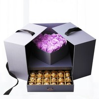 Dove 德芙 巧克力礼盒装   375g