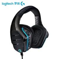 Logitech 罗技 G633S 有线 游戏耳机
