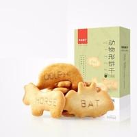 liangpinpuzi 良品铺子 动物饼干  60g  牛奶味    6932588599857