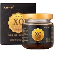 人高一等 虾丝火腿XO酱 80g *2件