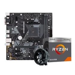 华硕 PRIME B450M-K 主板 + 锐龙 R3 2200G CPU 套装