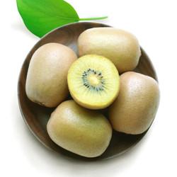 水果蔬菜 黄心猕猴桃 30个 单果重70-90g