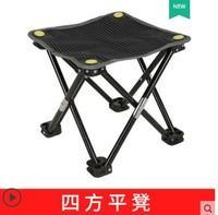 鑫璐亿 便携折叠椅