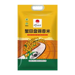 辽河三角洲 盘锦香米 5kg *4件