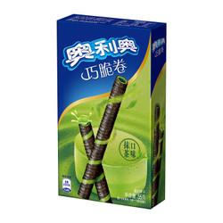 Oreo  奥利奥 巧脆卷  抹茶口味 单盒装 55克 *3件