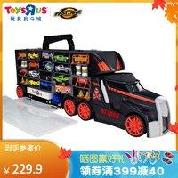 预售 玩具反斗城大货柜车含10合金小汽车男孩收纳车模套装27002 *2件