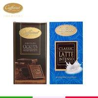 Caffarel 口福莱 70%可可黑巧克力 100g