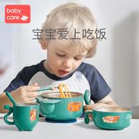 babycare 婴儿注水保温餐具 防摔吸盘碗五件套