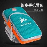 跑步手机臂包户外手机袋