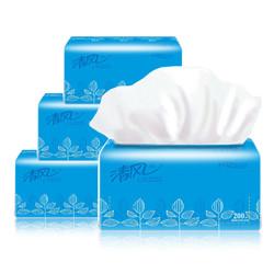 清风抽纸批发200抽16包纸巾餐巾纸卫生纸抽实惠装家用整箱家庭装