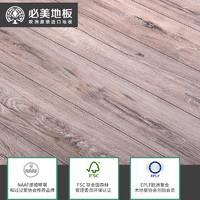 必美地板挪威原装进口强化复合木地板家用环保静音垫耐磨地暖灰色