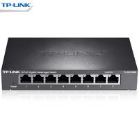 TP-LINK 普联 TL-SG1008D 8口千兆交换机(需用券)