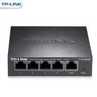 TP-Link TL-SF1005MP 5口百兆PoE交换机钢壳poe供电交换机