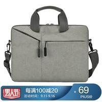 云动力 苹果电脑包15.6英寸笔记本包商务单肩联想戴尔惠普小米防震内胆包手提包T-100S 灰色