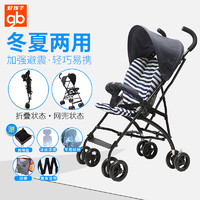 好孩子超轻便婴儿推车便携宝宝伞车可折叠避震冬夏儿童手推车D303