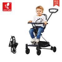 荟智婴儿推车儿童轻便手推车可折叠简易超小可上飞机旅行儿童宝宝HD188