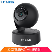 TP-LINK 无线监控摄像头 300万高清云台 家用网络智能安防 360度全景wifi手机远程红外夜视 TL-IPC43AN-4