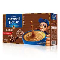 麦斯威尔 特浓速溶咖啡60条 780克/盒 *3件 +凑单品