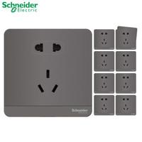 Schneider 施耐德 绎尚 五孔插座十只装 荧光灰