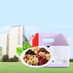 良品铺子每日坚果 休闲零食小包装坚果礼盒 混合干果腰果核桃儿童零食30包 活力白领量贩装 750g