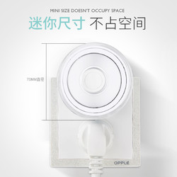 OPPLE 欧普照明 插电开关LED小夜灯