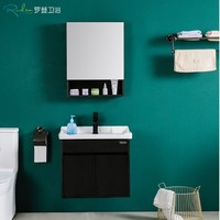 罗登 RD-6258 现代简约浴室柜组合 60cm