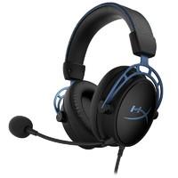 HYPERX Cloud Alpha S 阿尔法加强版 游戏耳机