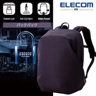 ELECOM 宜丽客 BM-ESBP01BK 14英寸笔记本电脑包 防割防盗包 密码锁 (紫黑色、335*220*450(mm))