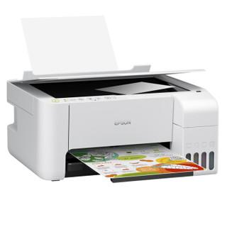 EPSON 爱普生 L3151 微信打印/无线连接 家庭教育好帮手 (打印、复印、扫描) (白色)
