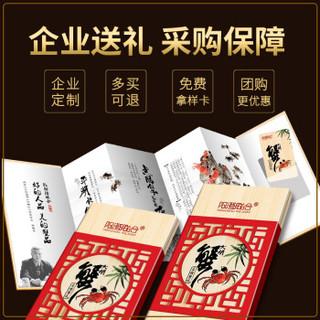 阳澄联合 大闸蟹礼券2988型公4.5两 母3.5两 4对螃蟹券 礼盒礼品卡
