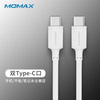 摩米士双头Type-C数据线PD快充线USB-C公对公充电器线转接线适用苹果ipadpro华为手机MateBook等1米 白色
