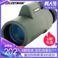 星特朗博越8x32单筒望远镜高倍高清防水微光夜视小巧便携专业观景