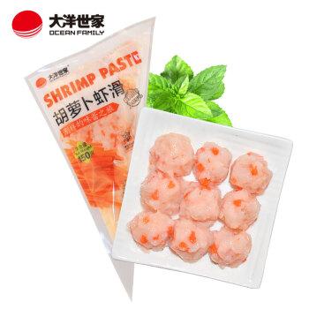大洋世家 虾滑150g(胡萝卜味) 袋装 虾肉含量85%以上 火锅丸子 火锅食材 丸子汤 *3件