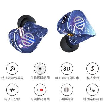 BGVP  DH3 三单元楼氏动铁耳返圈铁耳机音降噪HiFi耳机 蓝灰色