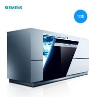 SIEMENS 西门子 SJ558S06JC 嵌入式洗碗机