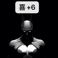 《蝙蝠侠 阿卡姆》 & 《乐高蝙蝠侠》PC版免费领,没有 D 加密载入更快