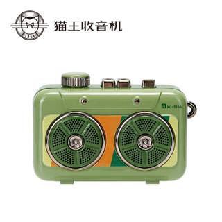 猫王 MW-P6 猫王霹雳唱机 复古蓝牙音箱音响 绿色