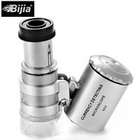 BIJIA 必嘉 60倍放大镜9882 显微镜 可调焦带灯带验钞功能LED带包 (银色)