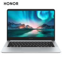 荣耀MagicBook 2019英特尔酷睿i7 14英寸轻薄窄边框笔记本电脑(i7 8G 512G MX250 FHD IPS 指纹解锁)冰河银